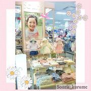 Souris(スーリー)ゆめタウン久留米店スタッフブログ