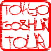 TOKYO GOSHUIN TOUR