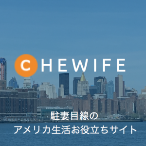CHEWIFE