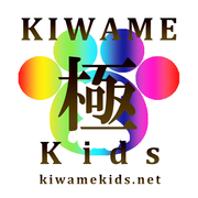 極KIDS OFFICIAL BLOG