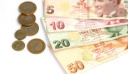 FXトルコリラ|株式投資のブログ