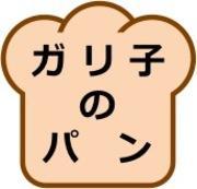 gari-panさんのプロフィール