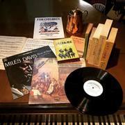 南国ピアノ芸術ブックストア