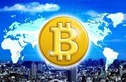 ビットコインで儲ける道!