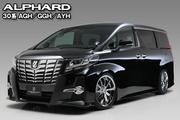 AIS 最新自動車情報サイト