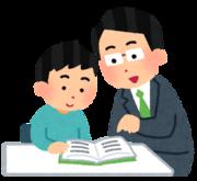 西所沢教室長さんのプロフィール