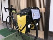 自転車で行く私だけの道〜日本一周の旅〜