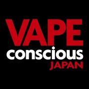 VAPE CONSCIOUS JAPAN |ベイプコンシャスジャパン