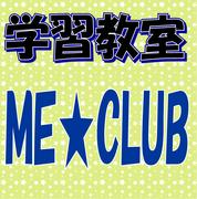 MECLUBさんのプロフィール
