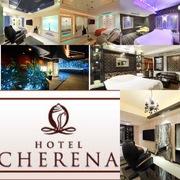 160万に選ぶ受賞ホテル!ホテルシェレナ(国立)のブログ