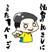 ズラタン@戦術解析仙台藩さんのプロフィール