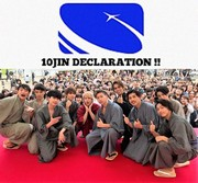 10JIN DECLARATION !! 〜10神ACTOR FUN BLOG〜