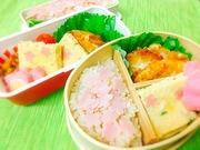 YUKI'Sキッチン〜働くママの簡単!ゆる薬膳弁当