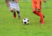 少年サッカー トレセンへの道ブログ