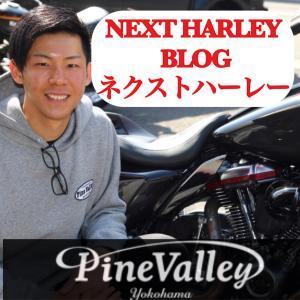 ネクストハーレーブログ パインバレー /メカニック矢野