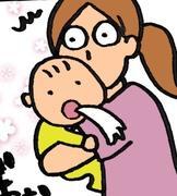 てんぷらこの4コマ育児漫画