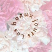 Les beaux joursのブログ