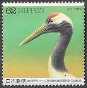 切手のメモ帳