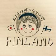 1年留学フィンランドーサンタクロースのいる街でー