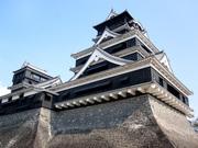 熊本県社会保険指導協会ブログ