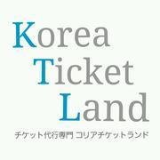 韓国チケット代行koreaticketland