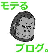 ヤマナカゴリラさんのプロフィール