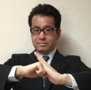行政書士内村さんのプロフィール
