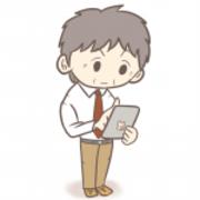 金融系ITストラテジストのブログ