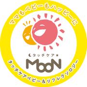 名古屋市タッチケアMOON 〜五感を磨こう〜