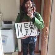 留年確定したからヒッチハイクで日本一周してくるわ