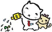 親が子に教えよう!お金と資産形成の世界☆