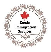 カナダのビザ・移民申請に関する情報