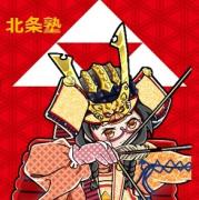 武田勝頼公と北条夫人の部屋