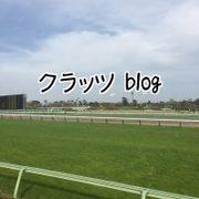 期待値ハンタークラッツの無料競馬予想ブログ