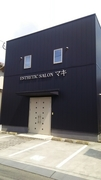 日田市エステ.まつげサロンマキのブログ