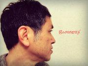 ブロガーX | ブログではじめる逆転人生