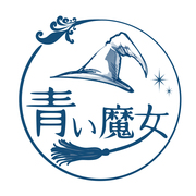 韓国整形・韓国美容外科通訳サポート青い魔女
