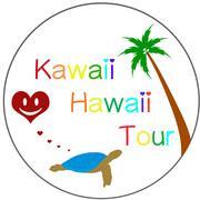 カワイイハワイツアー ブログ