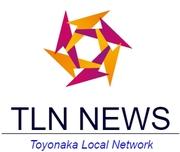 新・TLN NEWS