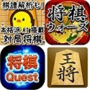 将棋ブログ2三歩