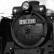 D51338のほぼ、蒸機blog!