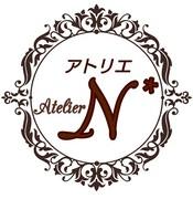 Atelier N*さんのプロフィール