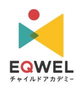 EQWELチャイルドアカデミー小田原教室