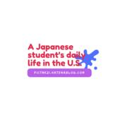 日本人留学生の日常 in the U.S.