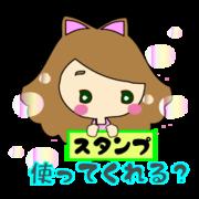 *kirakira*〜LINE STAMP CREATOR〜さんのプロフィール