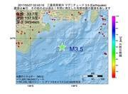 地震震源・地殻変動マップ