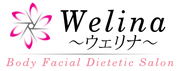 B.F.D.Salon Welina〜ウェリナ〜