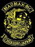 MADMAX.MC - ハーレーダビッドソンクラブチーム