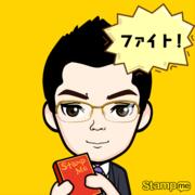 黒羽刑務所快適受刑者生活(読書編)