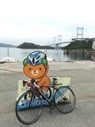 じろうのサイクリングジログ!